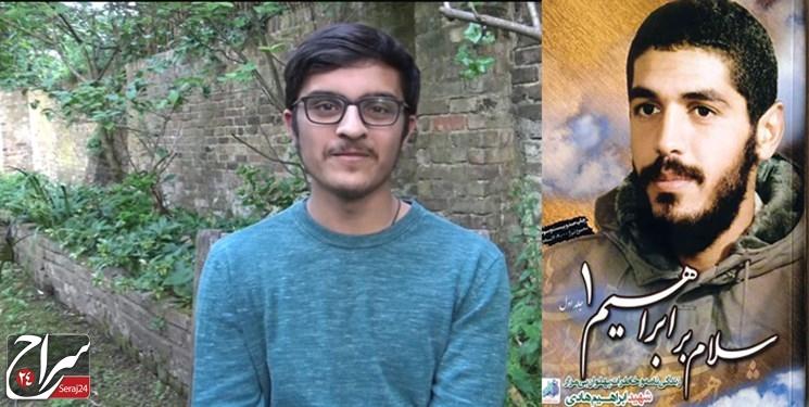 نوجوان پاکستانی «سلام بر ابراهیم» را در انگلیس ترجمه کرد