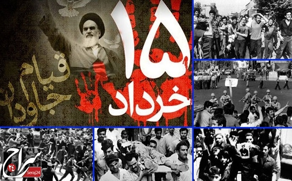 روایت شاهدان عینی از قیام ۱۵ خرداد ۴۲