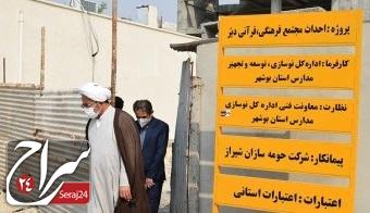 حجت الاسلام سروستانی: لزوم تسریع در تکمیل مجتمع فرهنگی قرآنی شهرستان دیر