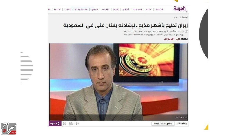 بازتاب ممنوعالتصویری حیاتی در رسانههای سعودی