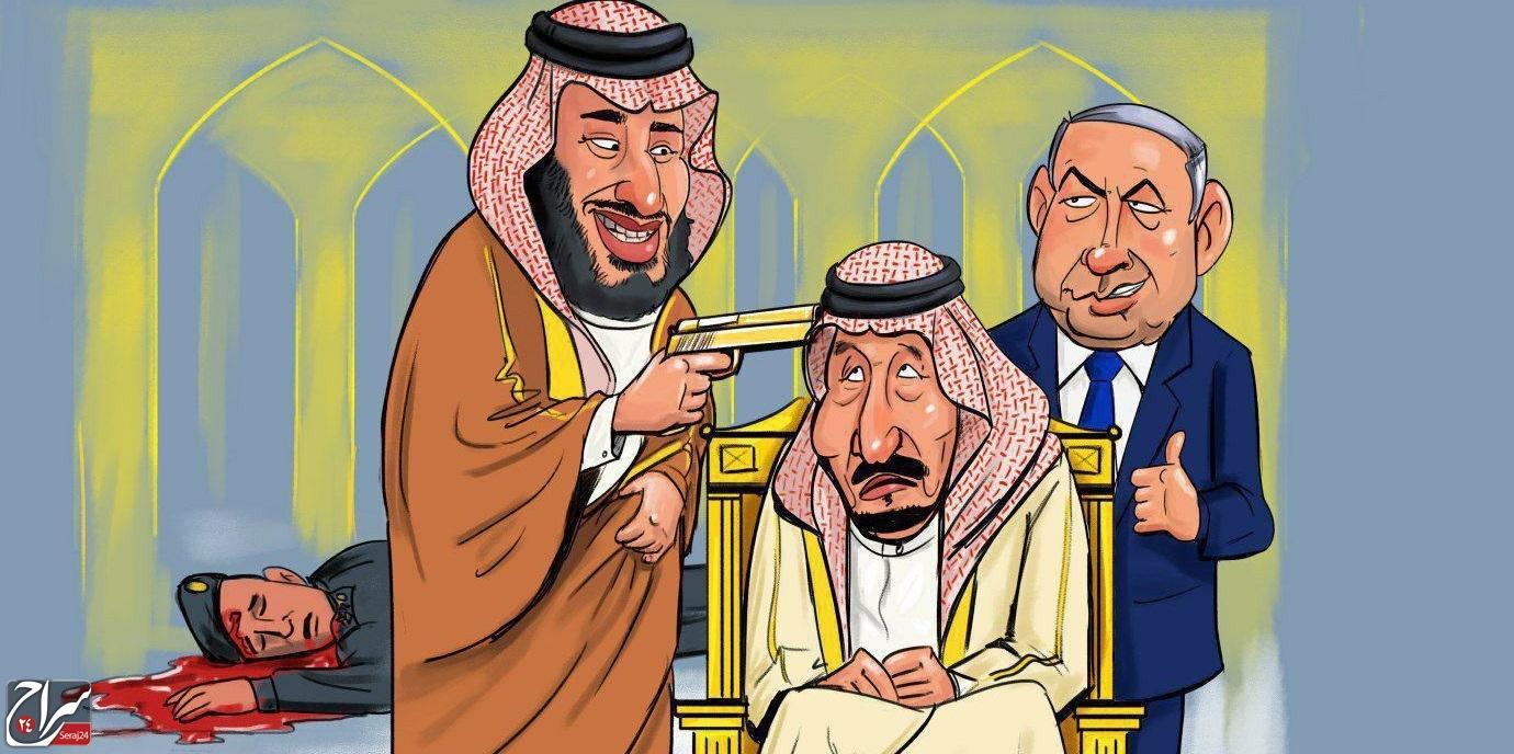 بهرهبرداری از عربستان سعودی برای تحقق اهداف رژیم صهیونیستی /فیلم