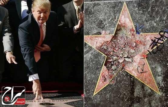 حمله معترضان به ستاره ترامپ در هالیوود /تخریب ستاره ترامپ توسط مردم