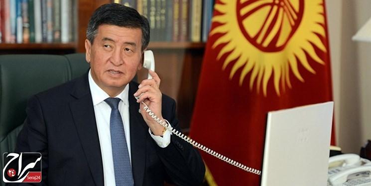 قدردانی رئیس جمهور قرقیزستان از ایران برای ارسال کمک بشردوستانه