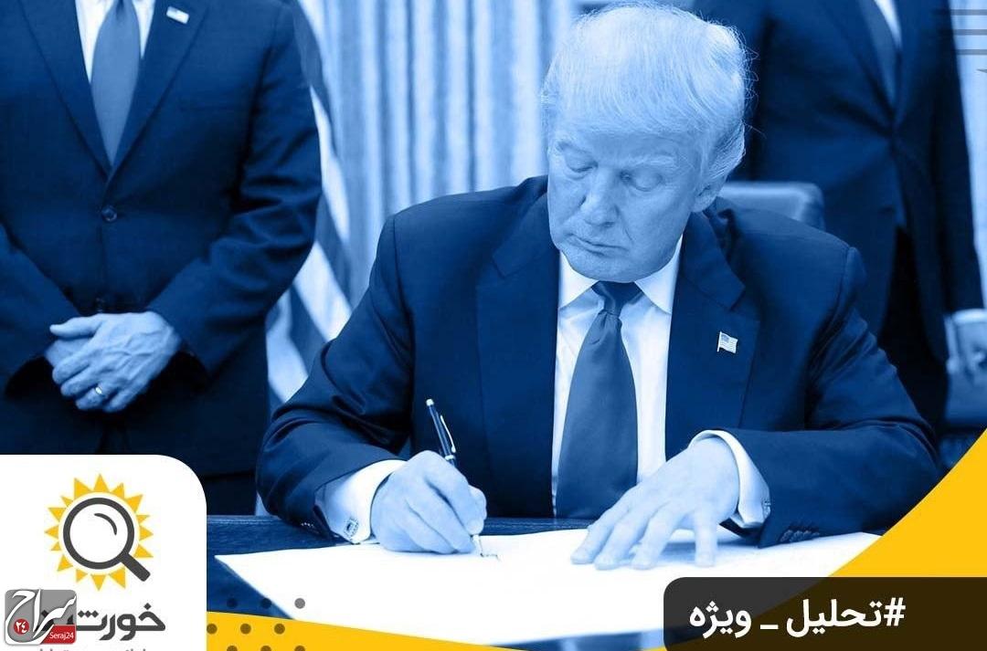 """اهداف آمریکا از اعمال """"قانون قیصر"""" علیه سوریه"""