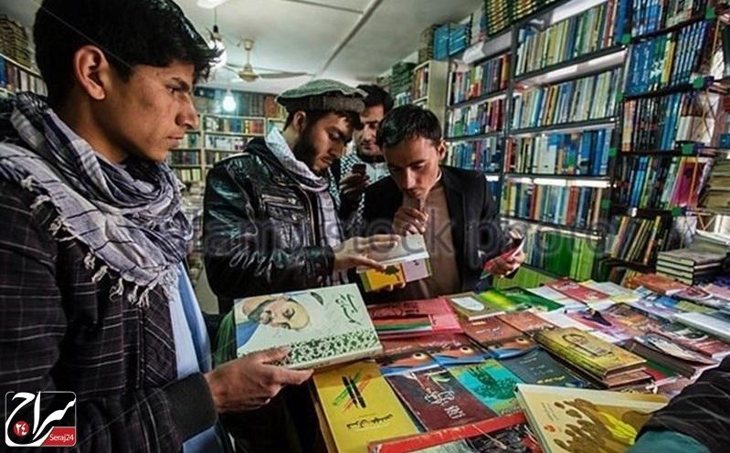 تأثیرگذاری کتابهای ایرانی در مبارزه با وهابیت در افغانستان