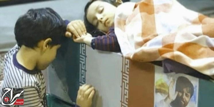 واکنش یک شاعر به وداع فرزندان شهید «جواد الله کرم»