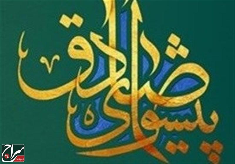 انتشار یادداشتهای رهبر انقلاب درباره امام صادق(ع) در قالبی جدید