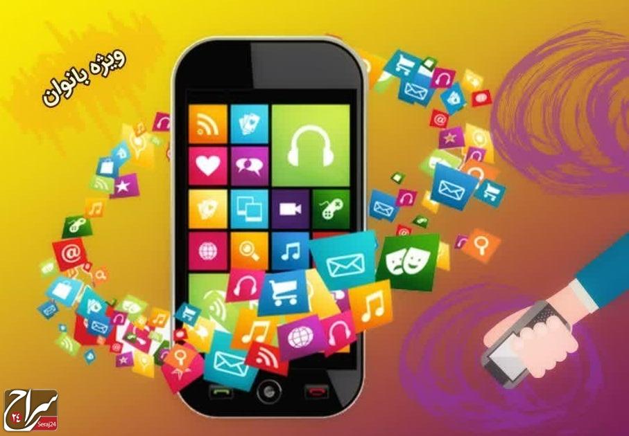 آموزش طراحی و گرافیک با موبایل