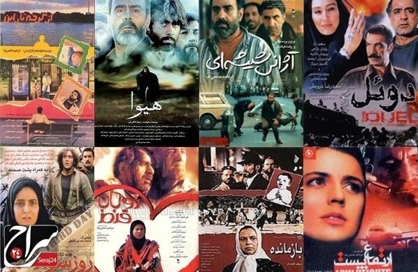 سینمای ایران مدیومی بیگانه با سوژههای انقلاب اسلامی