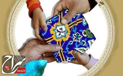 نقشآفرینی سازمان اوقاف در گام دوم انقلاب اسلامی