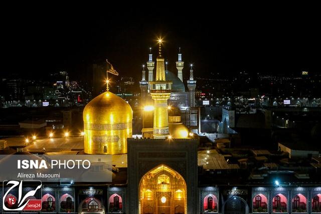 چهارمین جشنواره سیره امام رضا(ع)؛ آموزهها و کارکردها آغاز شد