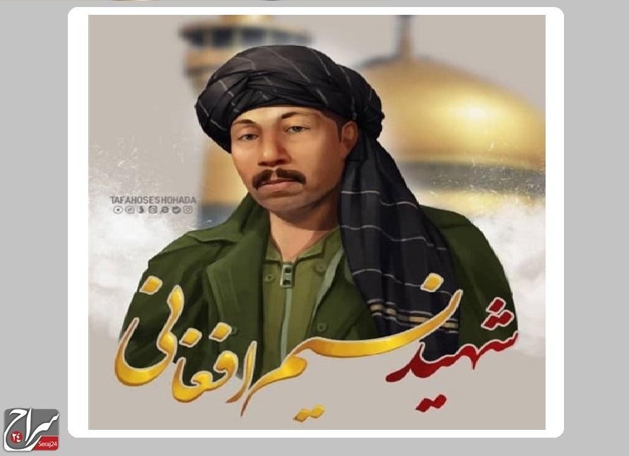 یافتن سرنخ جدید از خانواده شهید افغانی/توضیحات کمیته مفقودین