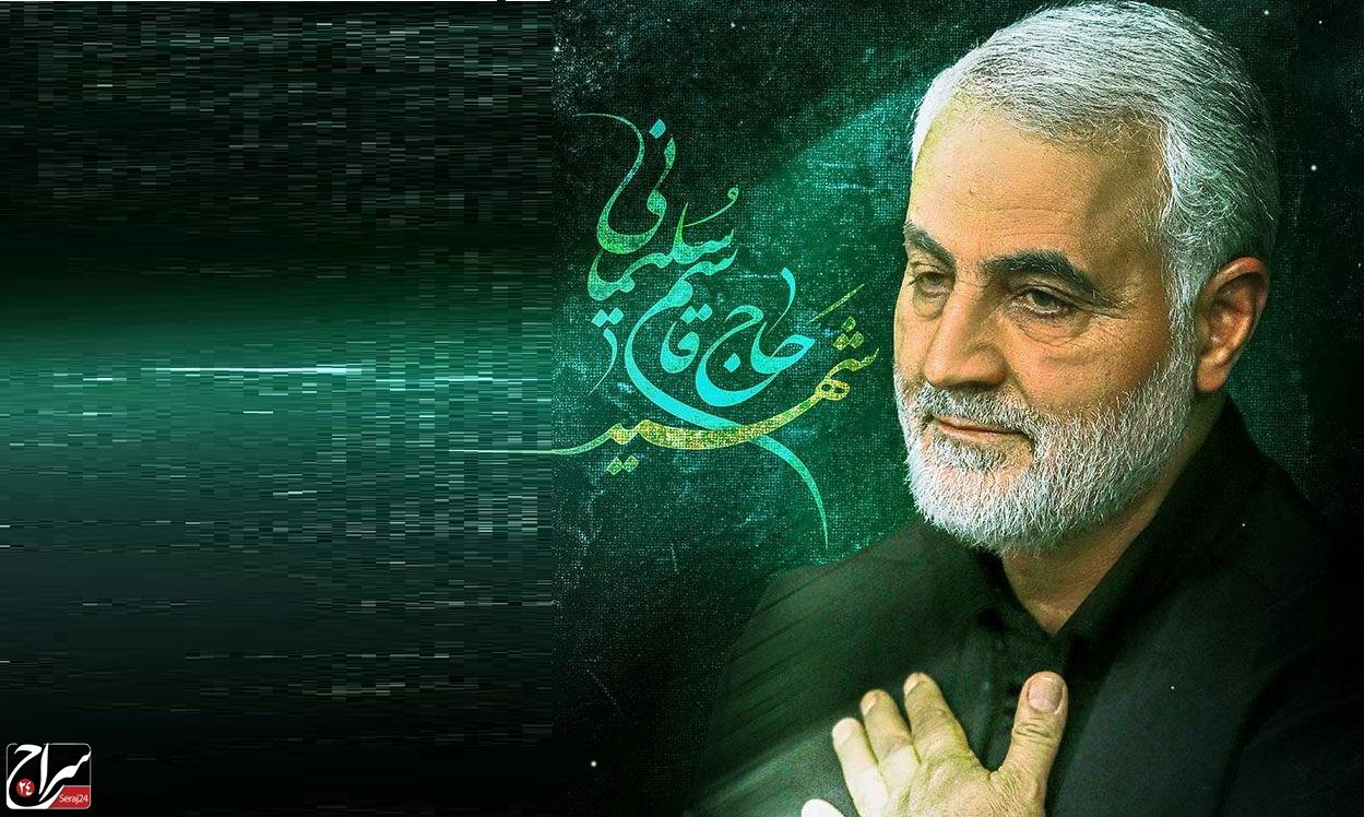 اخلاق شهید حاج قاسم سلیمانی در عملیات ها با نیرو ها چگونه بود؟ /صوت