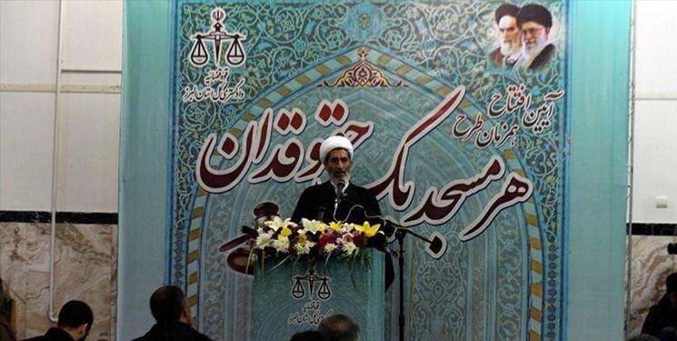 اجرای طرح هر مسجد یک حقوقدان در ۱۳۰۰ مسجد تهران