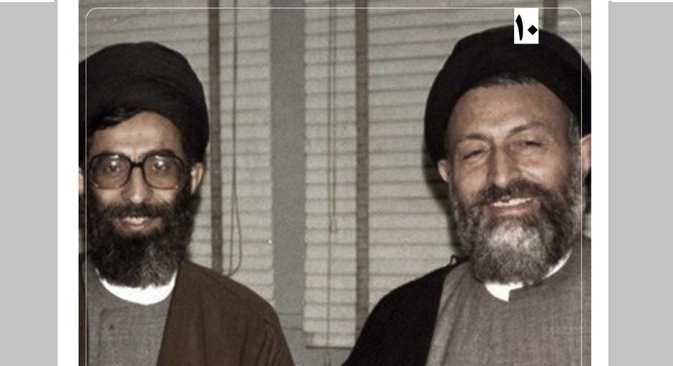 «اسطوره زمان» منتشر شد/ بازخوانی نظرات رهبر انقلاب درباره شهید بهشتی