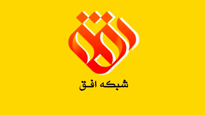 مخاطبان شبکه افق در «آسمون هشتم» به حرم امام رضا(ع) می روند