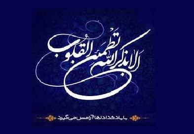تشکیل اولین جلسه کمیته حمایت از طرحهای مجازی موسسات قرآنی