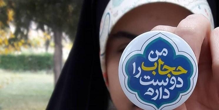 ترویج متفاوت عفاف و حجاب در قم