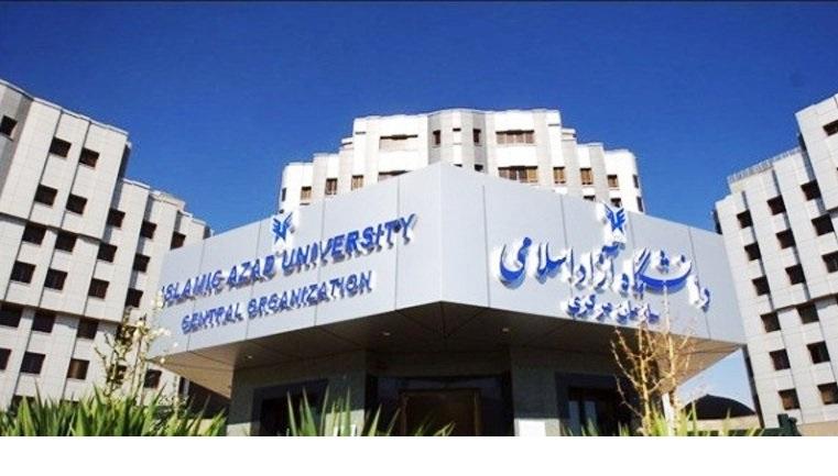 آسیب شناسی جریان انقلاب اسلامی در دانشگاه های آزاد باید صورت بگیرد