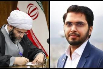 تسلیت رئیس سازمان تبلیغات اسلامی برای درگذشت مصطفی اخلاقی+متن پیام