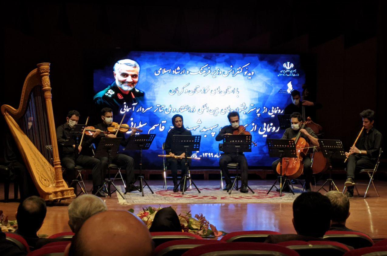 از سردیس برنزی شهید سلیمانی رونمایی شد
