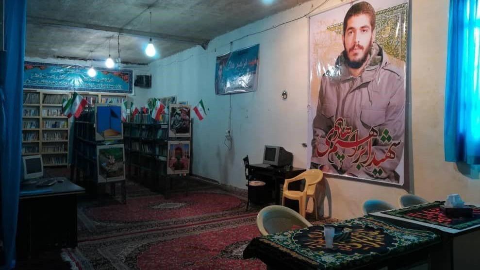 افتتاح  کتابخانه جهادی شهید ابراهیم هادی
