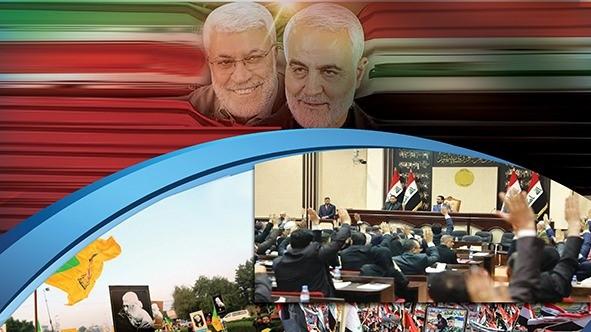 برگزاری نشست «تحولات سیاسی اخیر در عراق» به همت مجمع اساتید مسلمان دانشگاهها
