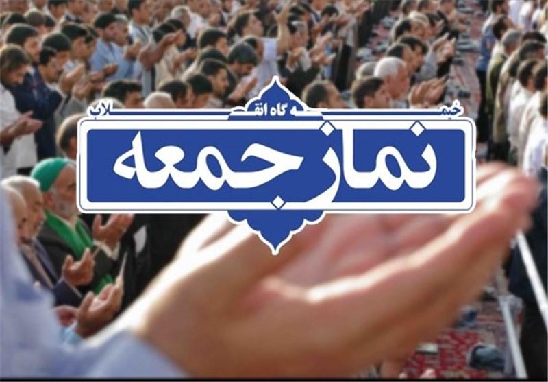 نماز جمعه حلقه میانی دیانت و سیاست