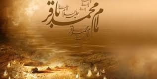 برنامه عزاداری شهادت امام باقر(ع) در هیأت ها