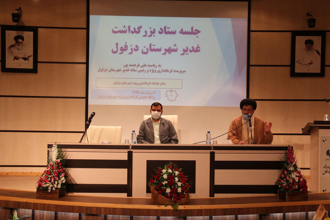 با کمک گروه های جهادی وضعیت کرونا در خوزستان رو به بهبودی است
