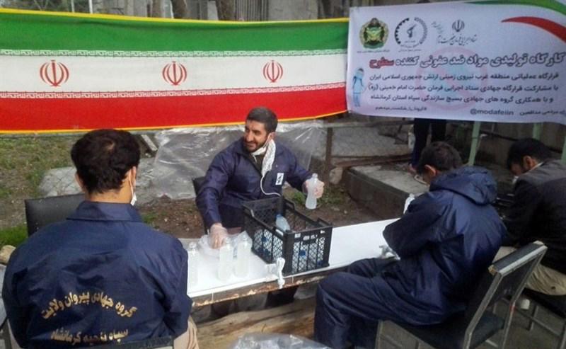 ۱۸۰۰ نفر از نیروهای جهادی در جبهه مبارزه با ویروس کرونا در کرمانشاه حضور داشتند