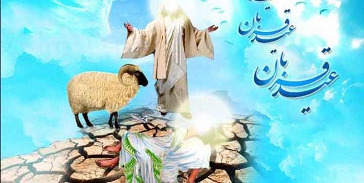 دریافت نذورات مردم در عید قربان توسط کمیته امداد