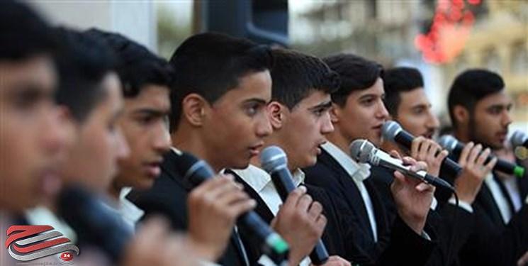 بزرگترین گروه سرود حماسی درپایتخت افتتاح شد