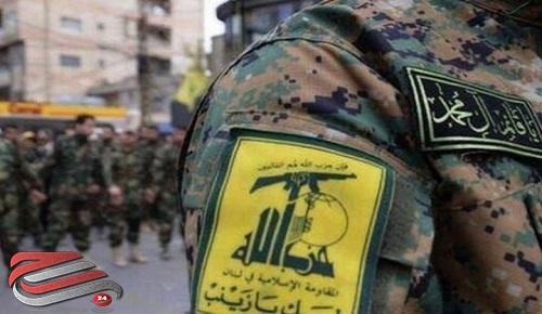 اولین  بیانیه حزب الله لبنان پس از انفجار بیروت