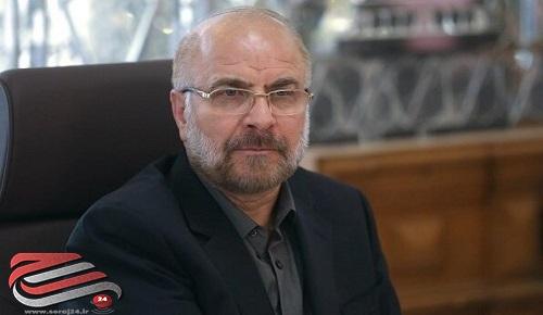 ایران آماده هر گونه همکاری و کمک انساندوستانه است