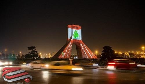 نورپردازی برج آزادی تهران با پرچم لبنان + عکس