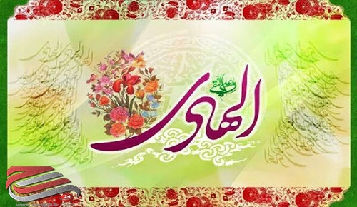 «درآمدی بر زندگانی و سخنان امام هادی (ع)» منتشر شد