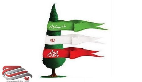 «انقلاب اسلامی»؛ سروی به استواری تاریخ