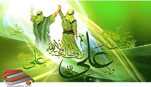 انکار مسئله غدیرخم به منزله ناقص دانستن دین اسلام است