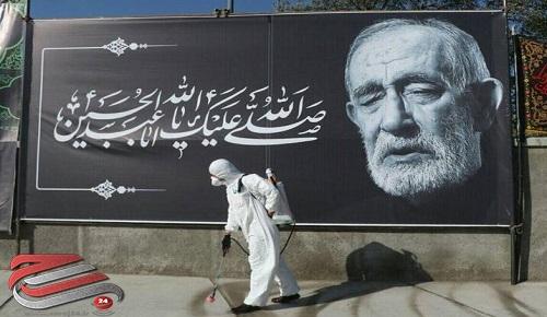 تشییع پیکر فخرالذاکرین /عکس