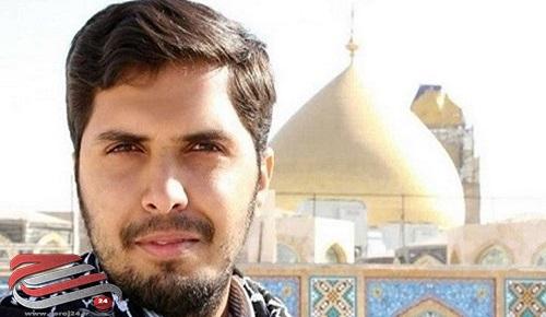 مراسم اربعین «شهید مصطفی اخلاقی» در کرمانشاه برگزار میشود
