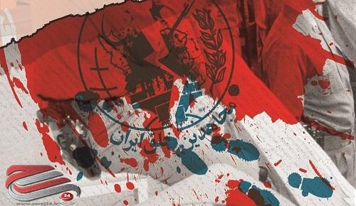 سیری بر مواضع سازمان مجاهدین خلق در مواجهه با آمریکا