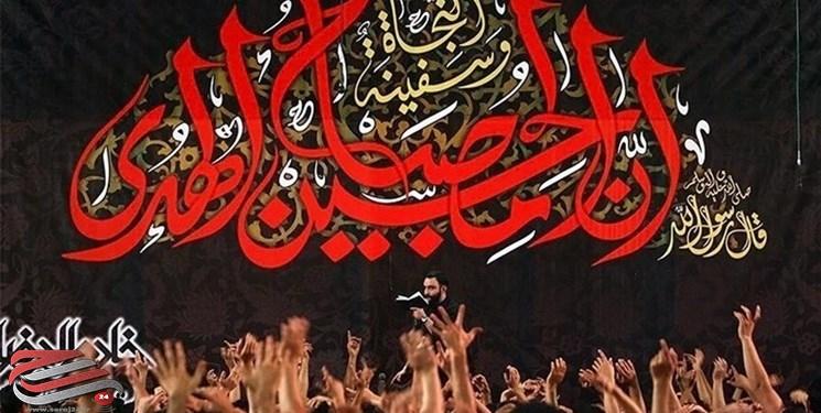 هیاتهای مذهبی یزد در سامانه بیرق ثبتنام کنند