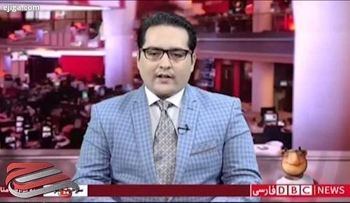 بخش خبری دیبیسی فارسی