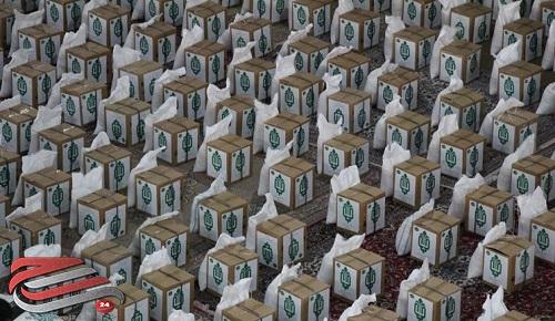 توزیع 2 هزار بسته معیشتی و 12 میلیارد ریال کارت هدیه بین نیازمندان چالدران