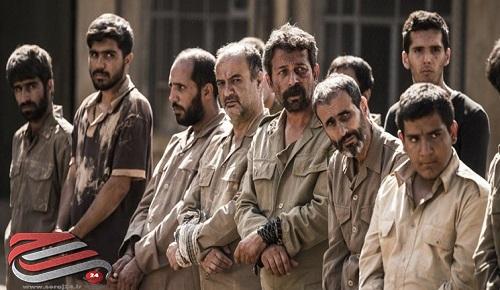 چگونه آن 23 نفر صدام را ناکام گذاشتند