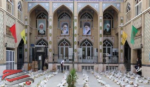 توزیع 1500 بسته معیشتی توسط قرارگاه تبلیغی عمار منصوریه شیراز