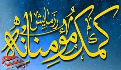 اهدای جهیزیه به نوعروسان  شهرستان نیکشهر