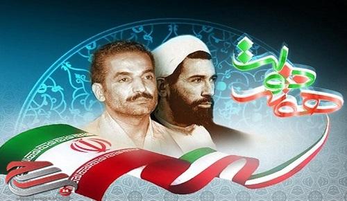سیاستمدارانی از جنس مردم و الگوی مدیریت جهادی