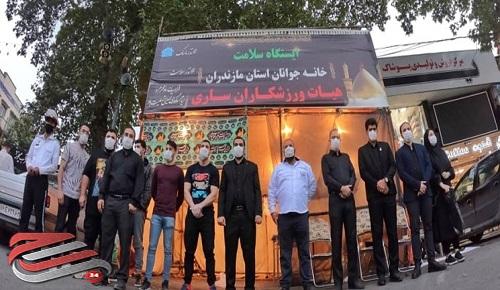 برپایی ایستگاه صلواتی ماسک در ساری